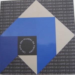 Cube au Carré '08